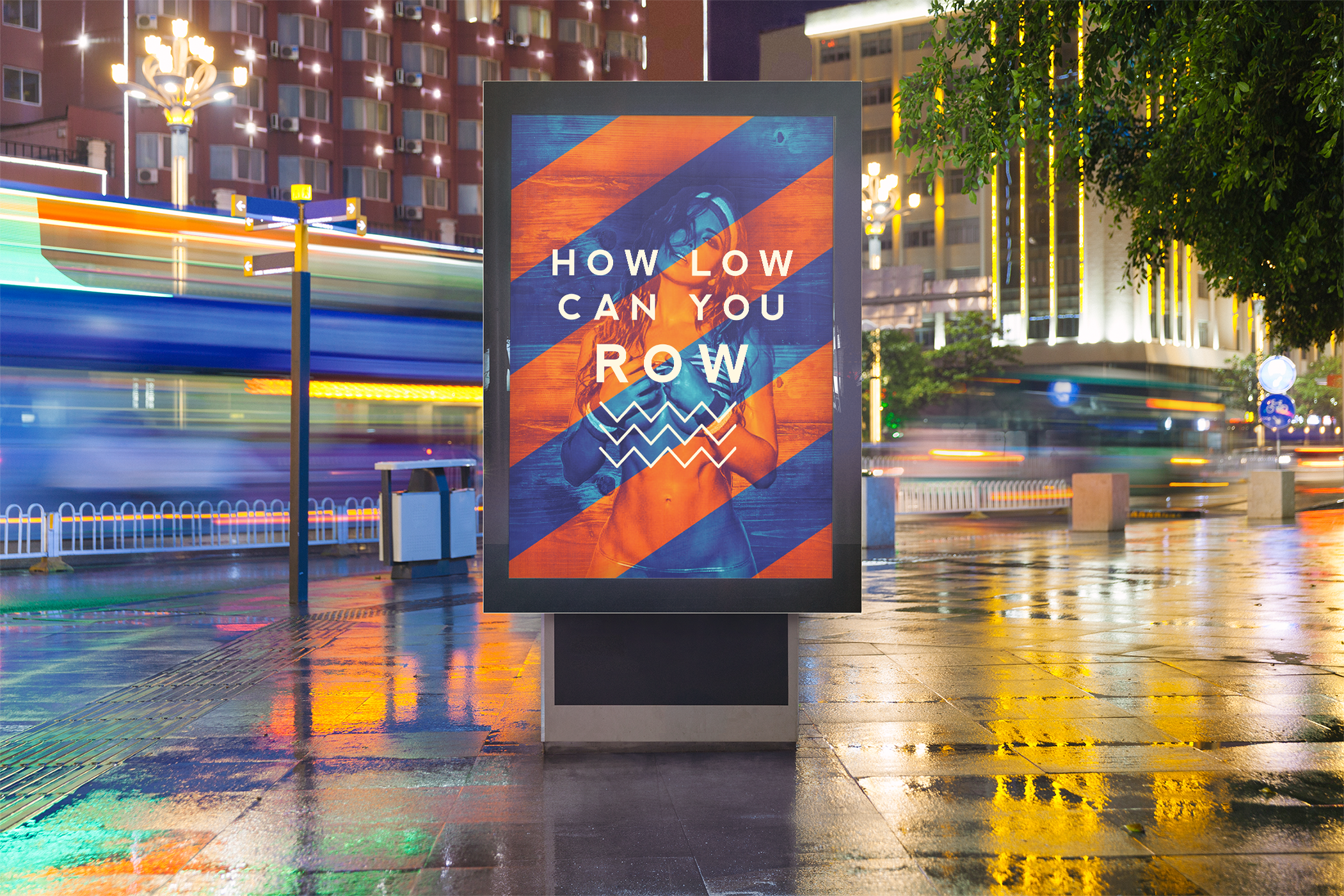 How Low Can You Row Poster mockup